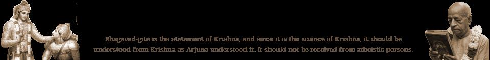 Listen to Bhagavad Gita As It Is Online in MP3 Audio Format.